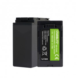 Batterie rechargeable compatible Panasonic CGR-D54SH Lithium-ion